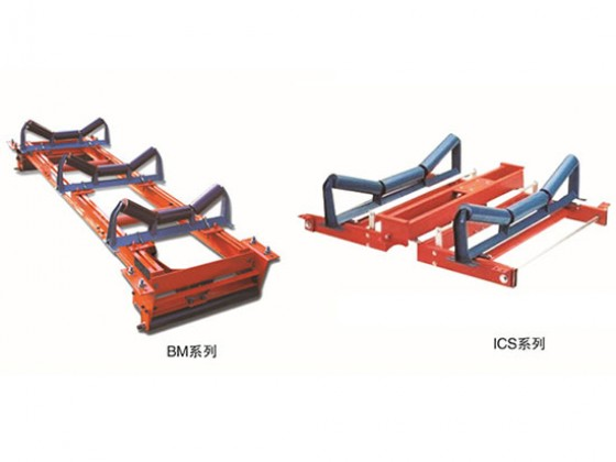 BM/ICS系列电子皮带秤